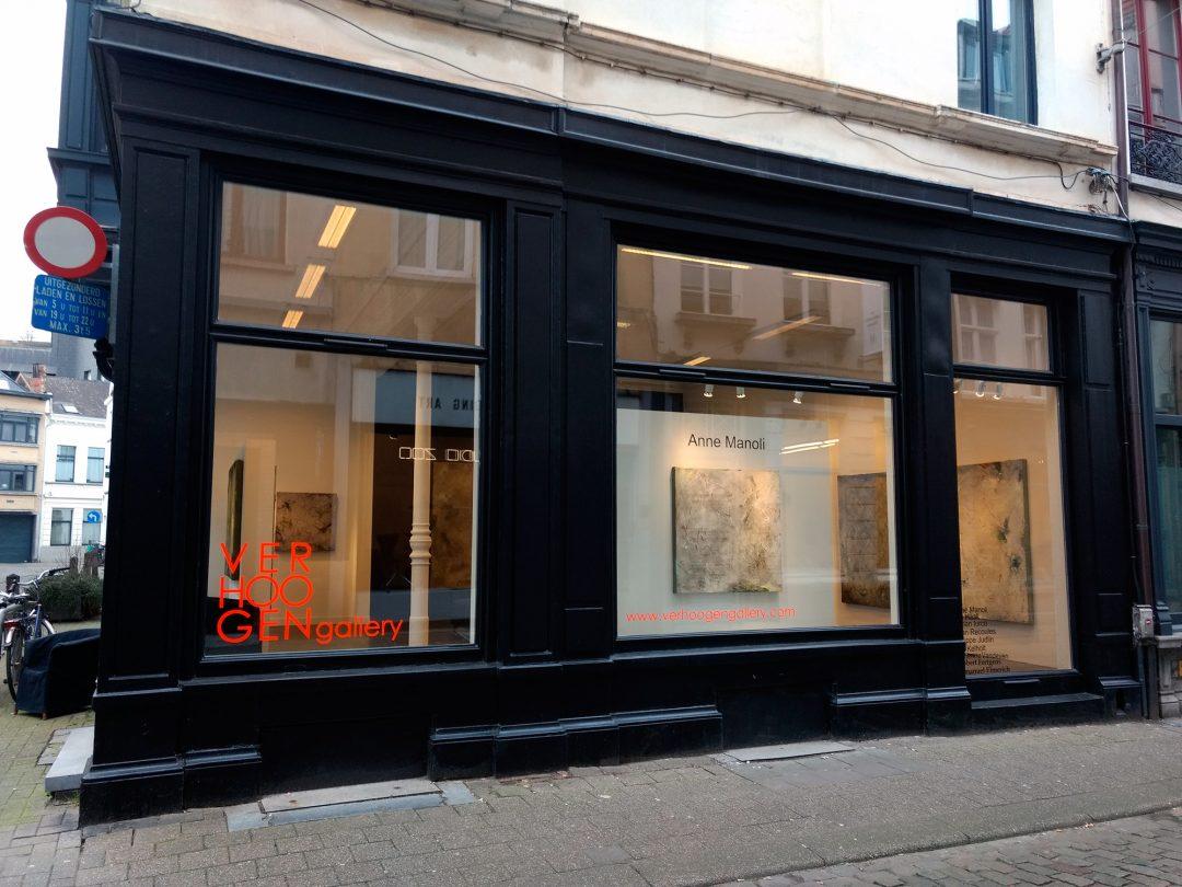 verhoogen-gallery-exposition-peintures-anne-manoli-anvers-2019